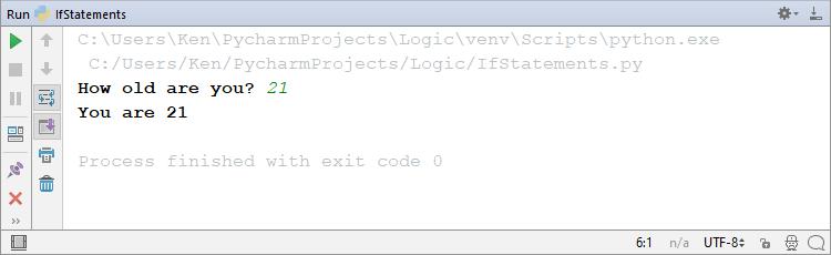 Output window responding to user input
